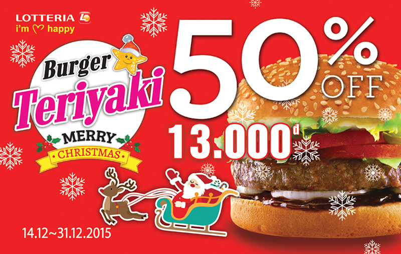 lotteria, teriyaki burger